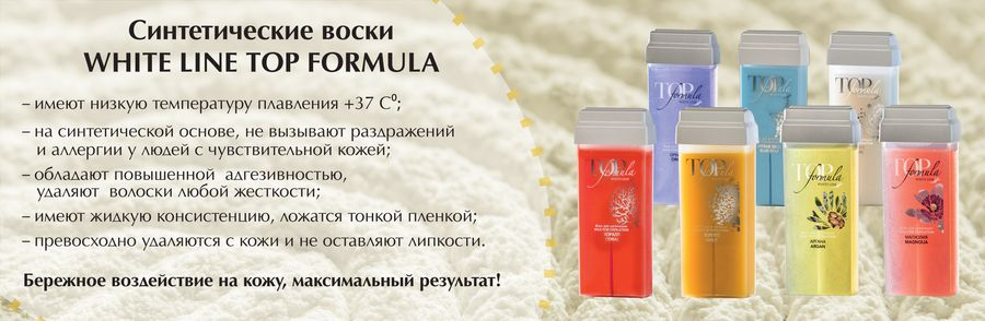 мини-реклама на продукты