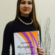 Баркалова Светлана