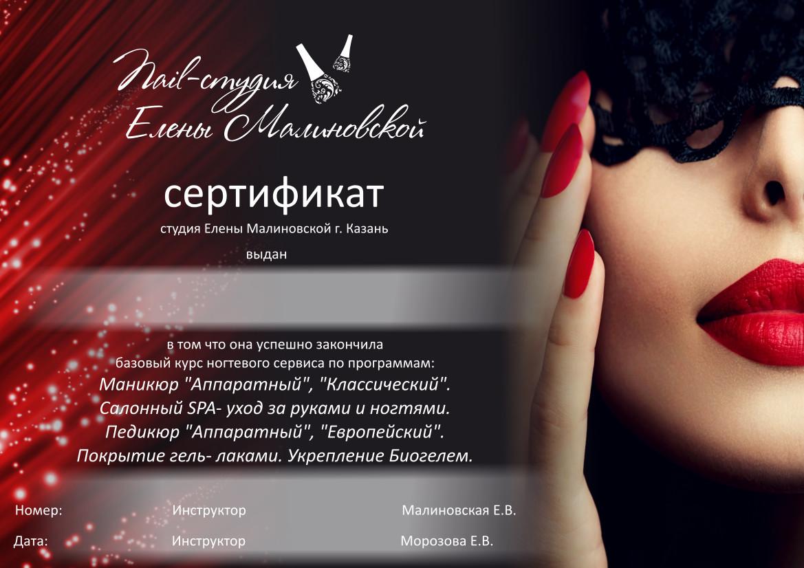 Обучение ногтевому сервису, курсы косметологов в самаре | beauty.