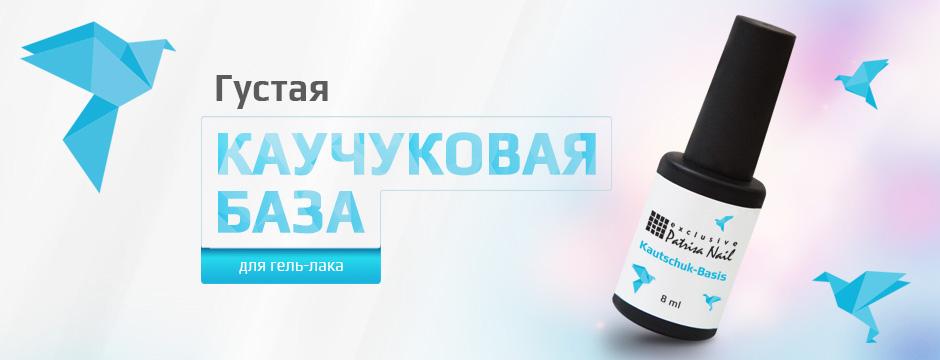 Густая-К_940x360