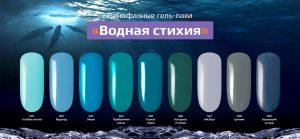 image-10-11-16-05-15-1