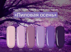 image-10-11-16-05-15