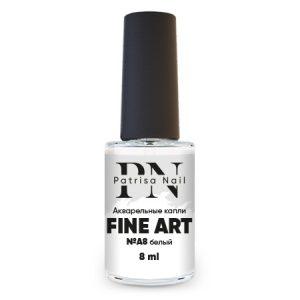 Акварельные капли «FINE ART»